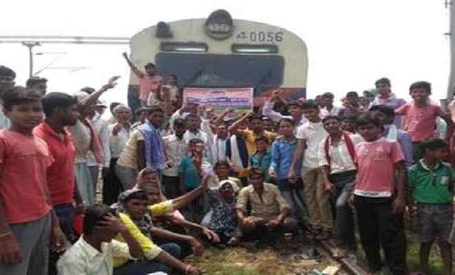 ग्रामीणों ने कियूल-झाझा रेल खंड को किया जाम