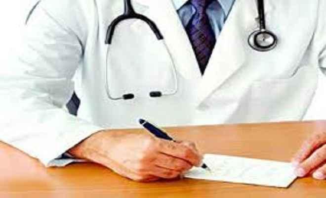 चिकित्सकों की कमी का दंश झेल रहे जिलेवासी