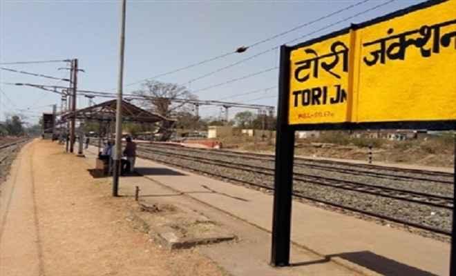 माओवादियों ने कराया टोरी-शिवपुर रेल लाइन का काम बंद