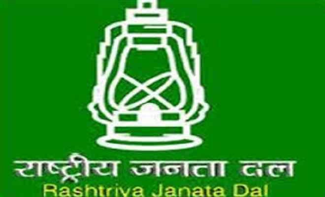 जयप्रकाश यादव संसदीय क्षेत्र की कर रहे घोर उपेक्षा : रामदेव यादव