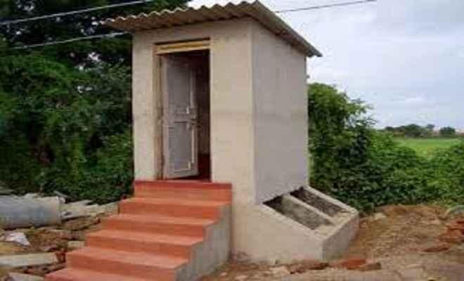शौचालय निर्माण में 10.64 करोड़ का गबन