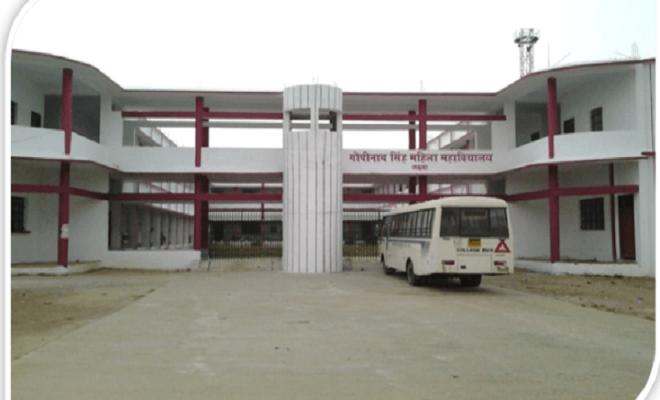 गढवा के बीएड कॉलेज में होगी डीएलएड की पढ़ाई