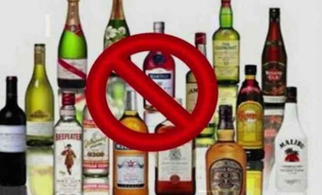 बिहार के किशनगंज में शराबबंदी का कोई असर नहीं