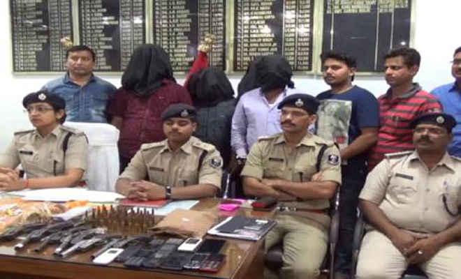गया में बैंक लूट को अंजाम देने से पहले धरे गए चार बदमाश, डेढ़ करोड़ के आभूषण बरामद
