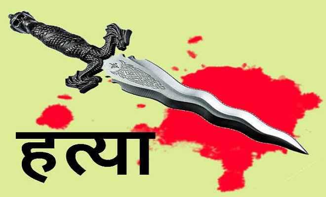 Image result for चाकू गोदकर की हत्या