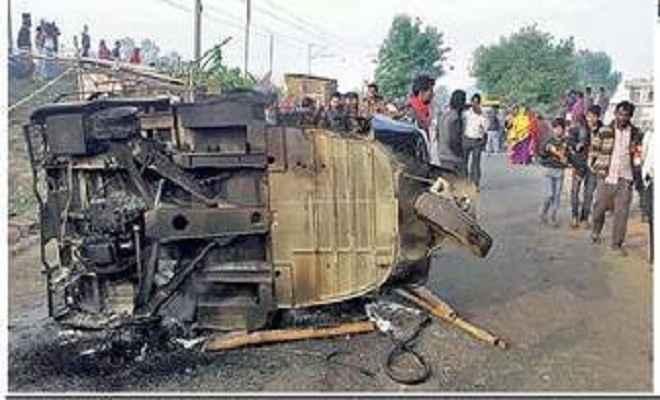 यात्रियों से भरी ऑटो पलटने से एक की मौत, 16 घायल