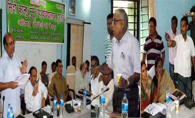सिदो-कान्हू मुर्मू विवि में चार नये सिंडिकेट सदस्य