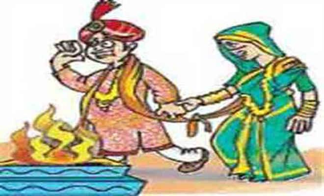 प्रेम विवाह से टूटेगा जाति का बंधन, 11 जोड़े को दी गयी एफडी राशि