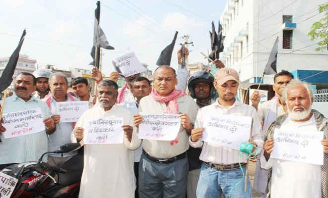 मधेशी जनाधिकार फोरम ने निकाली विरोध रैली
