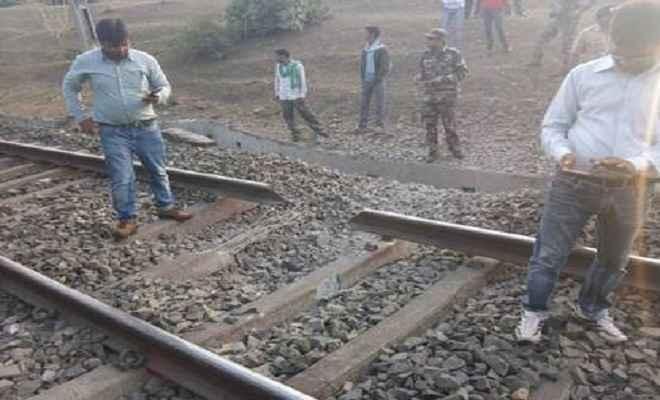 नक्सलियों ने उड़ाई चिचाकी और करमाबाद स्टेशन के बीच रेलवे पटरी