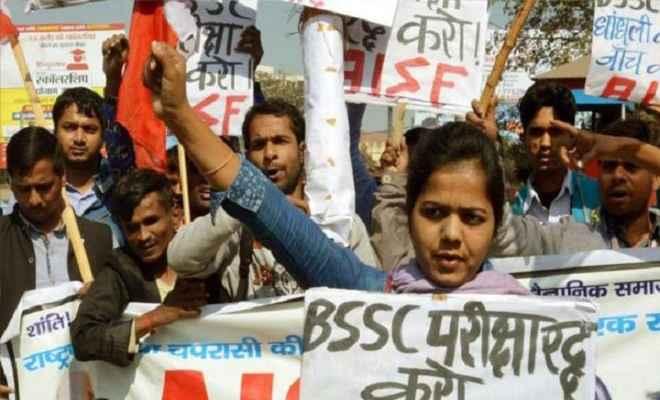 बीएसएसी पर्चा लीक मामले में विनीत कुमार को औपबंधिक जमानत