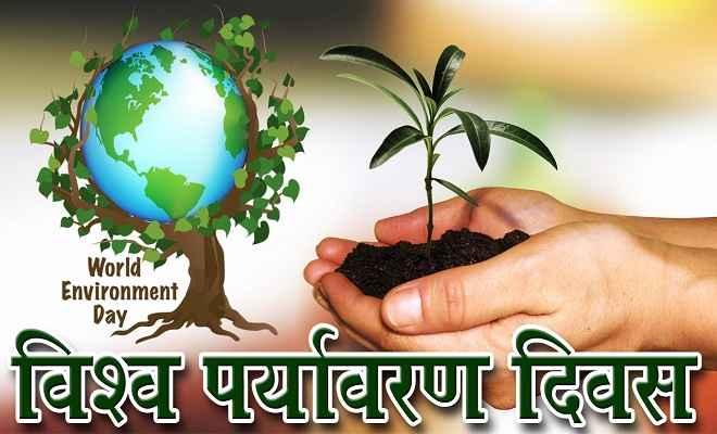 नेशनल साइंस सेंटर ने विश्व पर्यावरण दिवस पर लोगों को जागरुकता का संदेश दिया