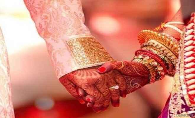 ऑनलाइन शादी निबंधन का कार्य हुआ ठप