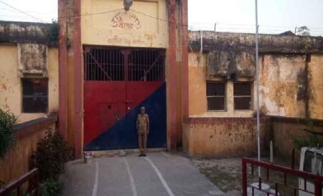 आमरण अनशन पर बैठे वीरपुर उप कारा के कैदी