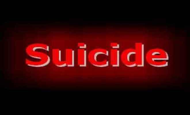 चार बच्चों की मां ने की आत्महत्या