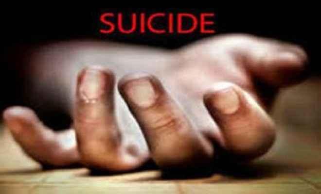 आपसी विवाद में पत्नी ने की आत्महत्या