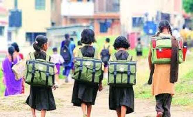चतरा में खुलेगा केन्द्रीय विद्यालय