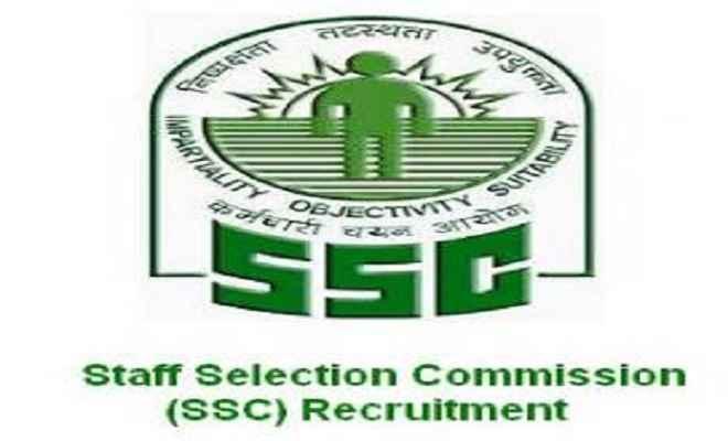 एसएससी की तीन परीक्षाओं के परिणाम अगस्त में जारी होंगे