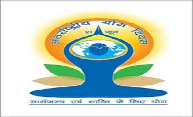 अंतर्राष्ट्रीय योग दिवस मनाने की तैयारियां जोरों पर