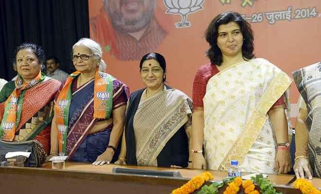 भाजपा महिला मोर्चा की बैठक 23 जून को