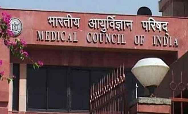 सुप्रीम कोर्ट ने केंद्र और मेडिकल काउंसिल ऑफ इंडिया को भेजा नोटिस