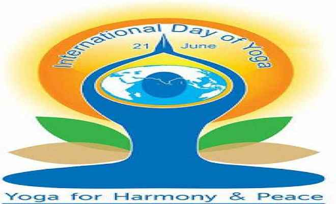 अंतर्राष्ट्रीय योग दिवस पर जुटे योग प्रेमी
