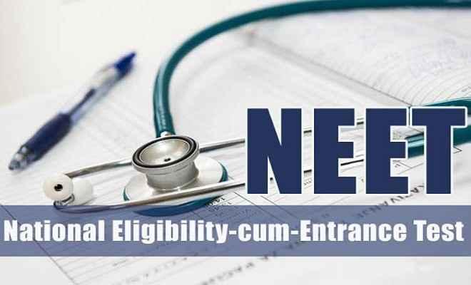 मेडिकल प्रवेश परीक्षा में अभिनव ने सफलता अर्जित की