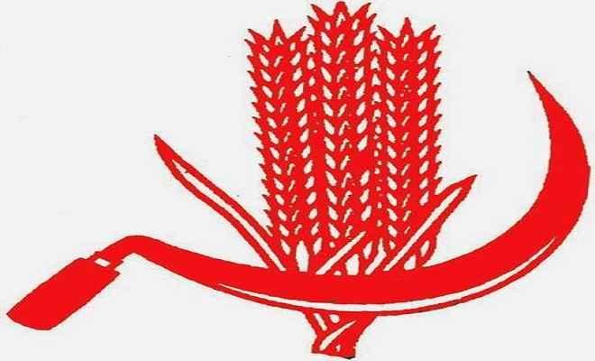 भारतीय कम्युनिस्ट पार्टी का आंदोलन दस जुलाई से