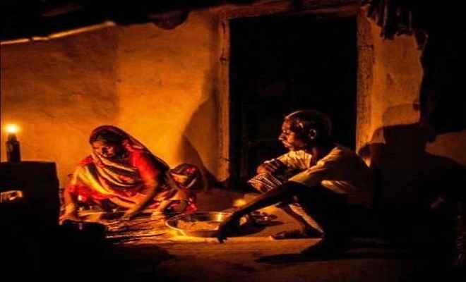 आदिम जनजाति के लोग आज भी जी रहे ढिबरी युग में