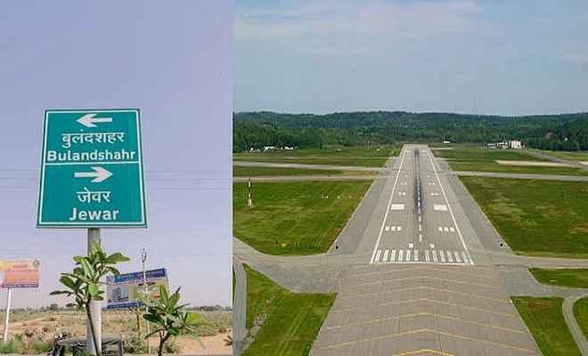जेवर एयरपोर्ट को केन्द्र की मंजूरी, प्रदेश सरकार ने केन्द्र का आभार जताया