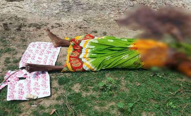 मुखबिरी का आरोप लगा नक्सलियों ने महिला का गला काटा, खून से सन गई धरती