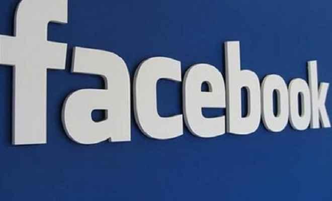 फेसबुक यूजर्स की संख्या दो अरब के पार