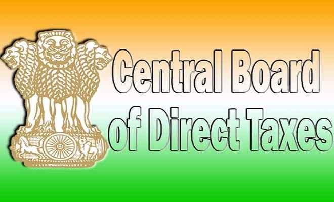 सीबीडीटी ने भारतीय करदाताओं के साथ पांच एकपक्षीय अग्रिम मूल्य निर्धारण के समझौते किए