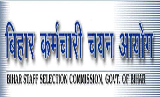 राज्य कर्मचारी चयन आयोग के सचिव बने योगेन्द्र राम