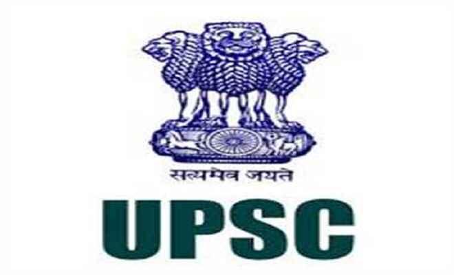 यूपीएससी ने मूल दस्तावेजों की जांच के लिए 55 उम्मीदवारों के परिणाम पेंडिंग रखे