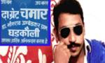सहारनपुर: यूपी सरकार की गृह मंत्रालय को रिपोर्ट, भीम आर्मी का चंद्रशेखर मुख्य आरोपी