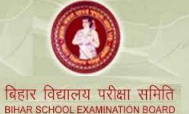 बिहार विद्यालय परीक्षा समिति की गलती से इंटर के छात्रों को भरने पड़े दुबारा पंजीयन प्रपत्र