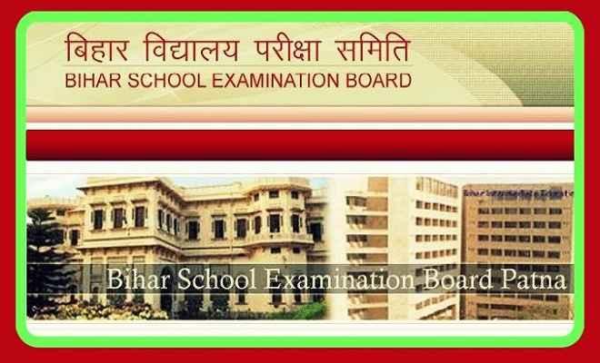 माध्यमिक कंपार्टमेंटल परीक्षा 27 से 31 जुलाई तक