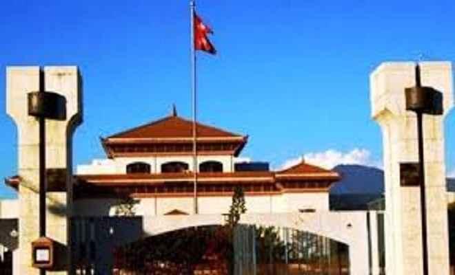 नेपाली संसद ने 'चौपदी प्रथा' को किया खत्म