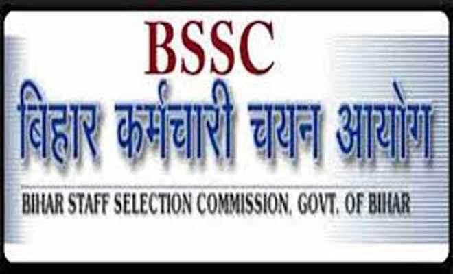 कर्मचारी चयन आयोग पर्चा लीक मामले में आदेश सुरक्षित