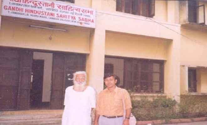 गांधी शांति प्रतिष्ठान में पत्रकारिता पर संगोष्ठी का आयोजन