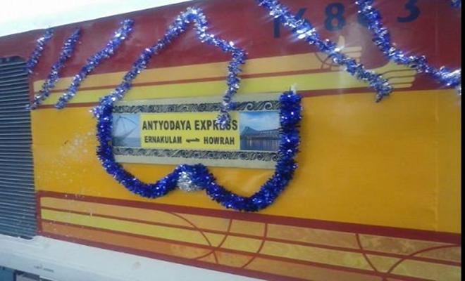 यात्रियों की सुविधा के लिए 15 अगस्त को चलेगी अंत्योदय एक्सप्रेस ट्रेन