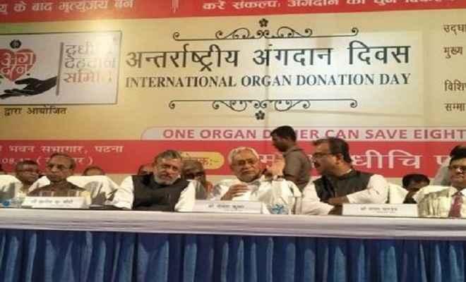 मुख्यमंत्री नीतीश कुमार ने की अंगदान की पेशकश
