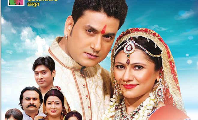 जल्द प्रदर्शित होगी पारिवारिक भोजपुरी फिल्म 'आर पार के माला चढ़ईबो गंगा मईया'