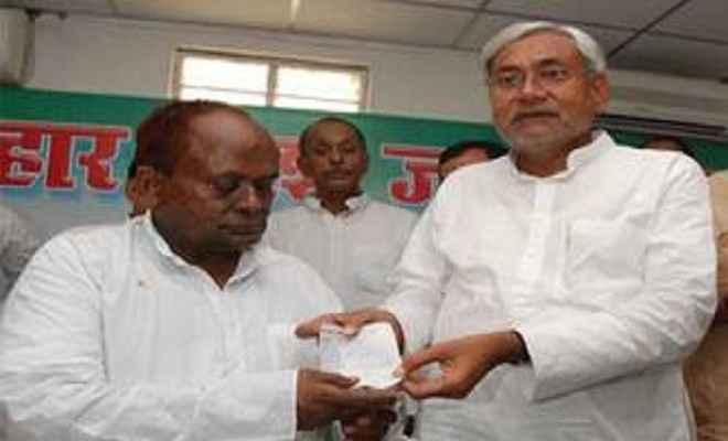 मुजफ्फरपुर के चार प्रमुख जदयू नेताओं को पार्टी ने किया बाहर
