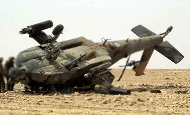 अमेरिकी सेना के दुर्घटनाग्रस्त हेलीकॉप्टर का मलबा मिला