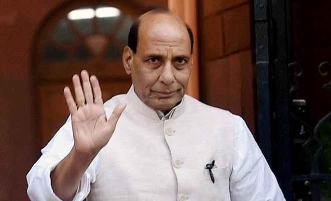 तेलंगाना आजादी दिवस समारोह में शामिल होंगे राजनाथ