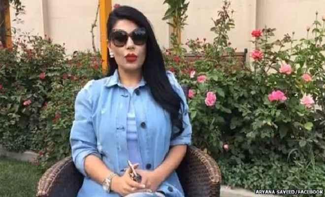 अफगानिस्तान में अर्याना सईद के वीडियो पर बवाल