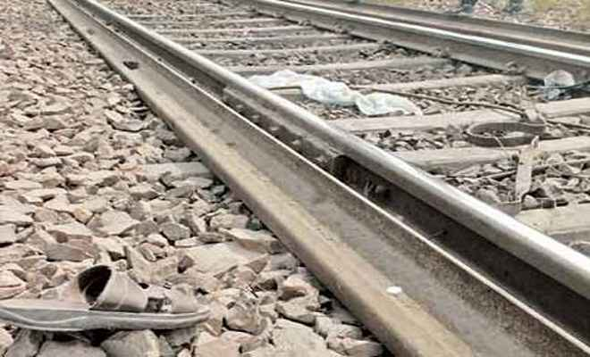बिहार पुलिस के जवान की हत्या कर शव को रेलवे ट्रैक पर फेंका