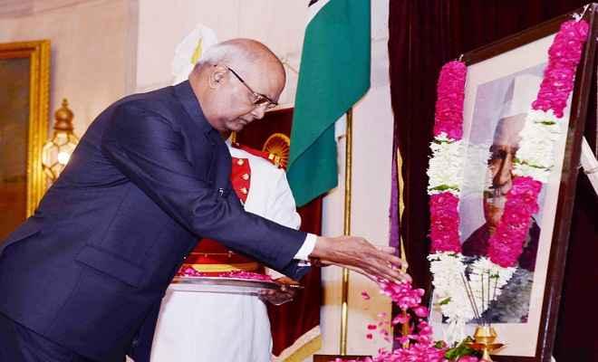 कोविंद ने पूर्व राष्ट्रपति शंकर दयाल शर्मा को दी श्रद्धांजलि